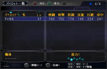 SRWOG1_41_004.jpg