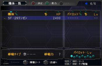 SRWOG1_41_010.jpg