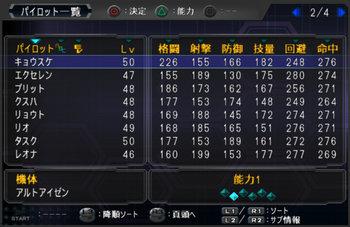 SRWOG1_42_002.jpg