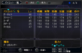 SRWOG1_42_004.jpg