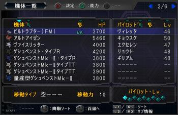SRWOG1_42_006.jpg