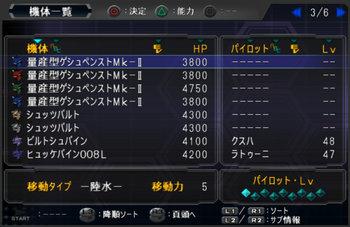 SRWOG1_42_007.jpg
