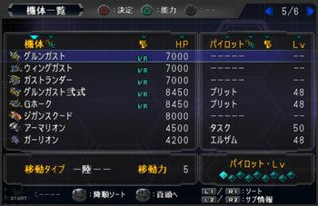 SRWOG1_42_009.jpg