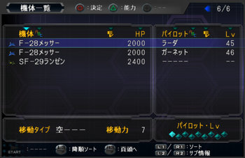 SRWOG1_42_010.jpg