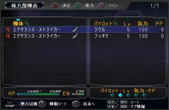 SRWOG2_01_001.jpg