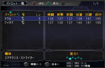 SRWOG2_02_001.jpg
