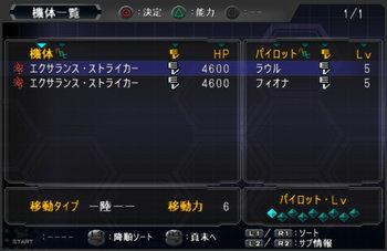 SRWOG2_02_002.jpg