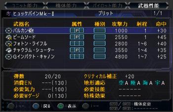 SRWOG2_04_013.jpg