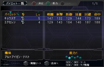SRWOG2_05_001.jpg