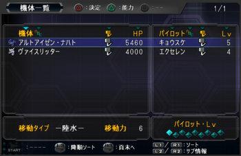 SRWOG2_05_002.jpg