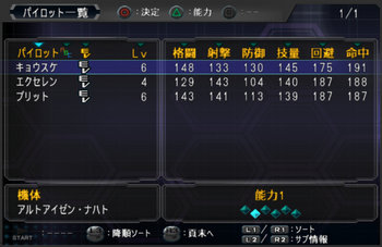 SRWOG2_06_001.jpg