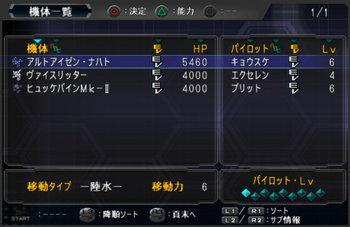 SRWOG2_06_002.jpg