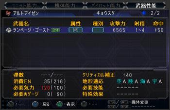 SRWOG2_06_015.jpg