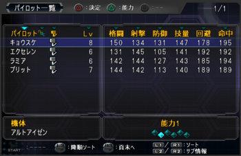 SRWOG2_08_001.jpg