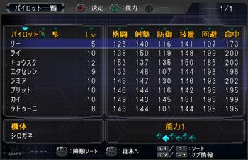 SRWOG2_10_001.jpg