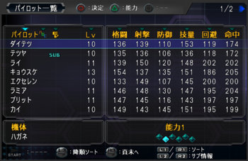 SRWOG2_11_001.jpg