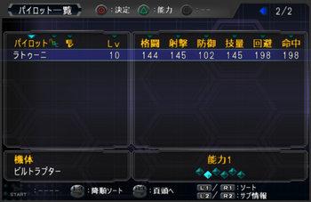 SRWOG2_11_002.jpg