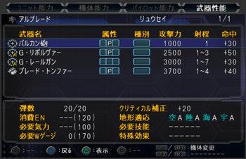 SRWOG2_11_009.jpg