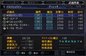 SRWOG2_11_013.jpg