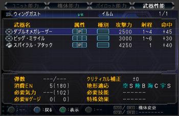 SRWOG2_11_019.jpg