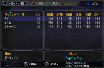 SRWOG2_12_002.jpg