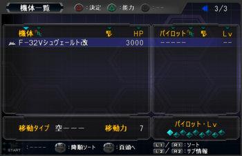 SRWOG2_12_005.jpg