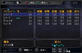 SRWOG2_23_001.jpg