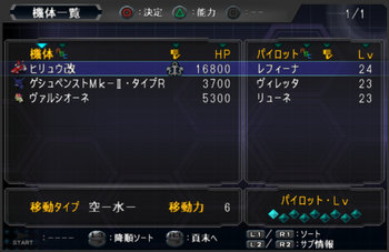 SRWOG2_23_002.jpg