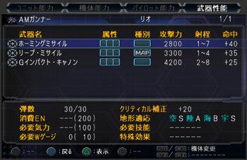 SRWOG2_23_018.jpg