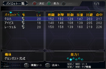 SRWOG2_25_001.jpg