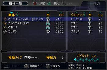 SRWOG2_25_002.jpg