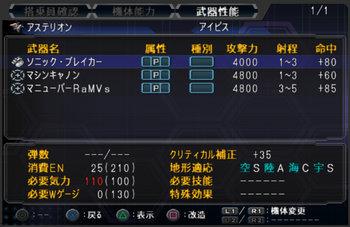SRWOG2_25_017.jpg