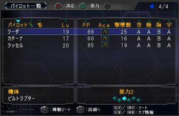 SRWOG2_26A_003.jpg