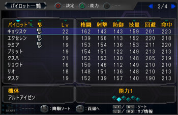 SRWOG2_26_002.jpg