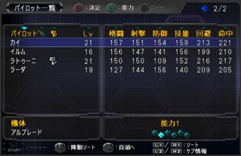 SRWOG2_27_003.jpg
