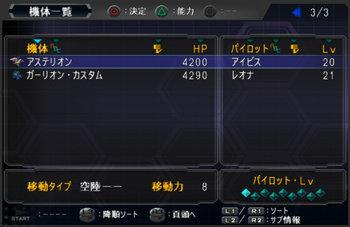 SRWOG2_27_006.jpg