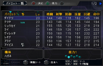 SRWOG2_28_001.jpg
