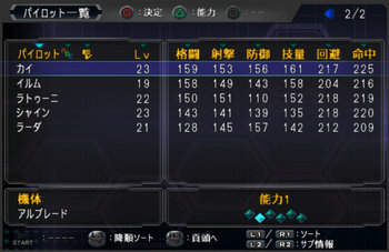 SRWOG2_28_002.jpg