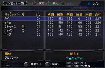 SRWOG2_29_002.jpg