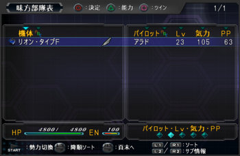SRWOG2_29_006.jpg
