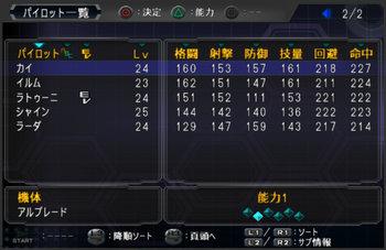 SRWOG2_30_002.jpg