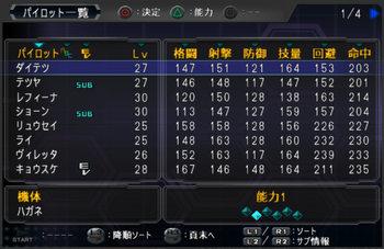 SRWOG2_31_001.jpg