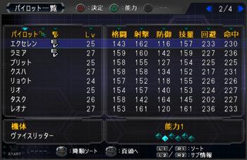 SRWOG2_31_002.jpg