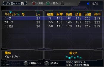 SRWOG2_31_004.jpg