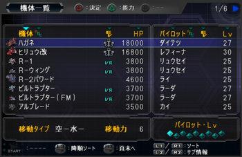 SRWOG2_31_005.jpg