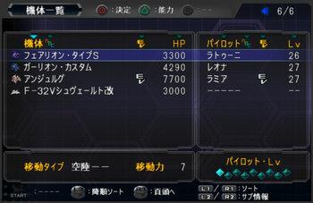 SRWOG2_31_010.jpg
