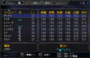 SRWOG2_32_001.jpg