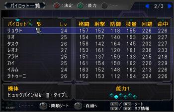 SRWOG2_32_002.jpg