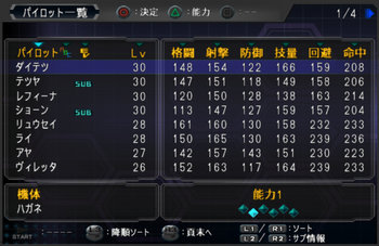 SRWOG2_33_001.jpg