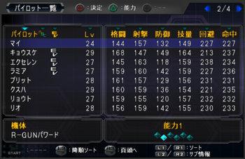 SRWOG2_33_002.jpg